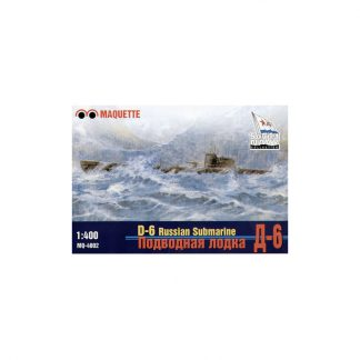 D-6 Russian submarine