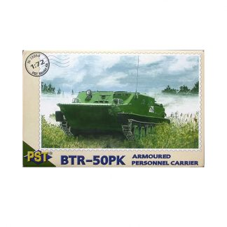 BTR-50PK Armoured Personnel Carrier