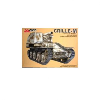 Grille-M