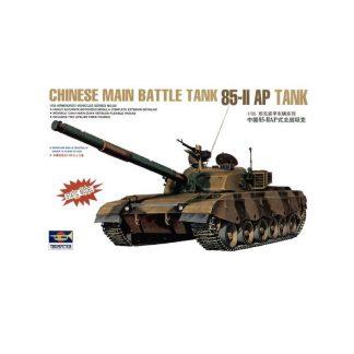 Chinese main battle tank 85-II AP tank