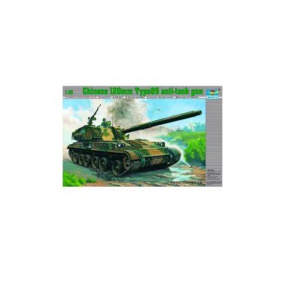 Chinese 120mm Type 89 anti-tank gun