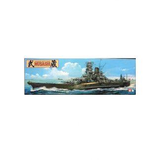 Japanese Battleship Musashi