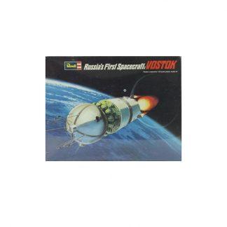 Russia's First Spacecraft: VOSTOK