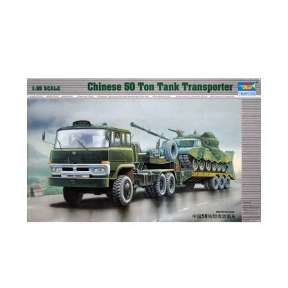 Chinese 50 Ton Tank Transporter
