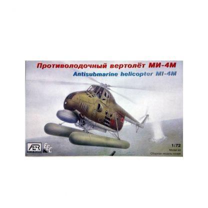 Mi-4M - Antisubmarine