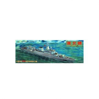 Briefing on the PLAN Jiangwei-Class Missile Frigate Huaibei