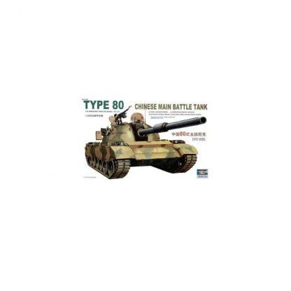 Type 80 - Chinese Main Battle Tank /w 105 mm Gun