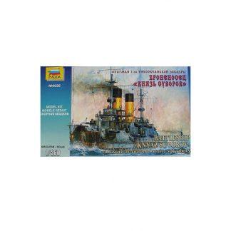 Battleship Knyaz Suvorov