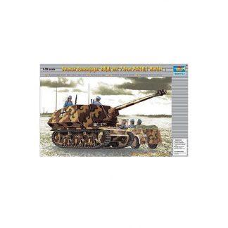 German Panzerjäger 39(H) mit 7.5cm PaK40-1 Marder I