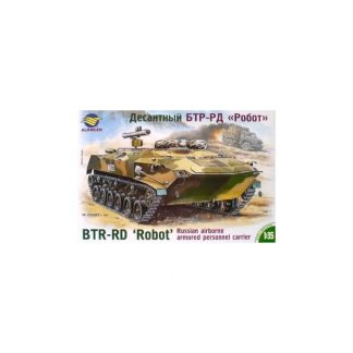 Russian airborne armored personnel carrier BTR-RD