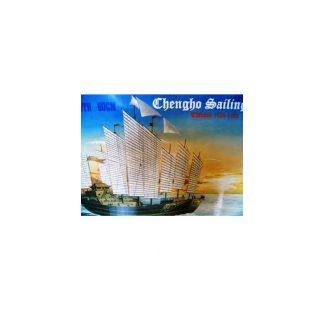 Chengho Sailing Ship