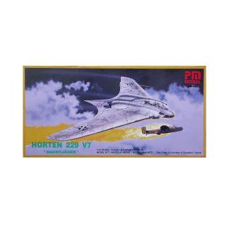 Horten 229 V7 - Nachtjäger