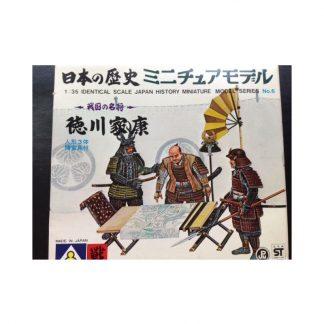 Japan History Miniature Model Series - 6