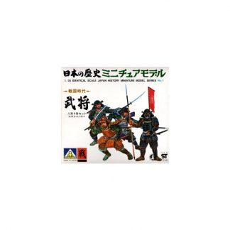 Japan History Miniature Model Series - 1