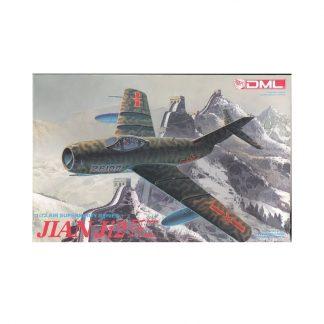 Jian Ji-2